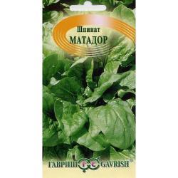 Семена шпината Матадор 2г