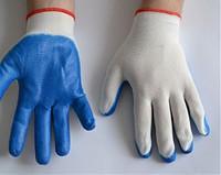 Перчатки прорезиненые стрейч Rnit