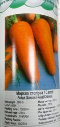 Семена моркови Роял Шансон 500г
