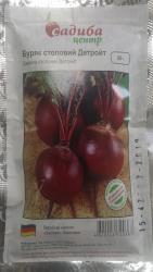 Семена свеклы столовой Детройт 20г (Satimex Германия)