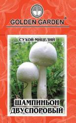 Семена сухой мицелий Шампиньон двуспоровый 10г