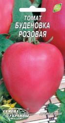 Семена томата  Буденовка розовая 0,1г