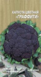 Семена капусты цветной Граффити 0,5г