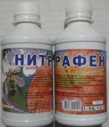 Нитрофен 350 мл