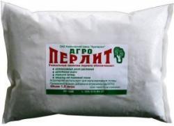 Агроперлит 1,5л