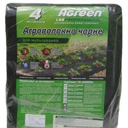 Агроволокно черное перфорованное 50г/кв.м (1,6*10), упаковка