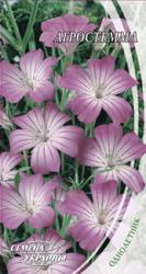 Семена Агростеммы (1г)
