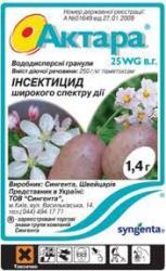 Купить системный инсектицид Актара 1,4г почтой оптом и в розницу с доставкой в У