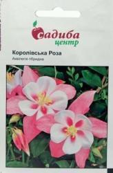 Семена Аквилегия Королевская Роза 0,1г