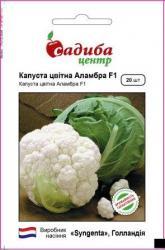Семена капусты цветной Аламбра F1 20шт