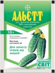 Купить системный фунгицид Альетт почтой оптом и в розницу с доставкой в Украине