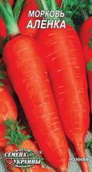 Купить семена моркови Аленка 2г почтой оптом и в розницу с доставкой в Украине