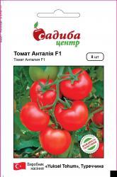 Семена томата Анталия F1 8шт (Yuksel Турция)