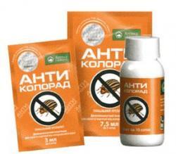Купить системный инсектицид Антиколорад 7,5 мл почтой оптом и в розницу Украина