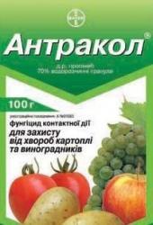 Антракол 100г