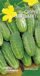 Семена огурца Анулька F1 0,5г