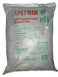 Аргумин 5 кг