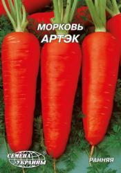 Семена моркови Артэк 20г