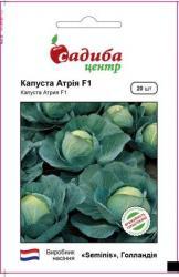Семена капусты Атрия F1 20шт