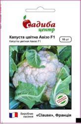 Семена капусты цветной Авизо F1 15шт