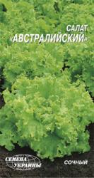 Семена салата Австралийский 1г