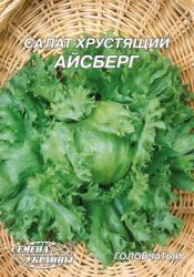 Семена салата Айсберг 10г