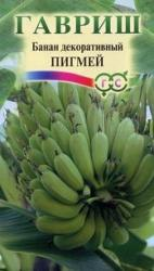Семена  Банан  Пигмей 3шт