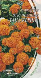 Семена Бархатцы отклоненные Танджерин 0,5г