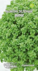 Семена базилика Зеленый мини 0,5г