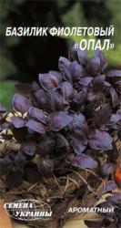 Семена базилика фиолетового Опал 0,3г