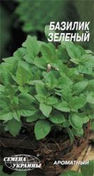 Семена базилика зеленого 0,5г
