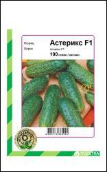 Семена огурца Астерикс  F1 100 шт