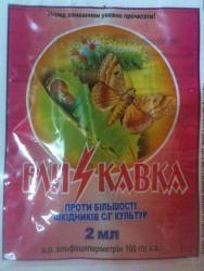 Купить инсектицид Блискавка 2 мл почтой оптом и в розницу с доставкой в Украине