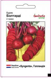 Семена свеклы столовой Болтарди 2г