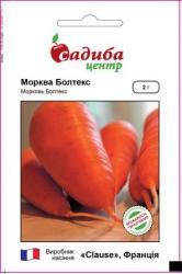 Семена моркови Болтекс 10г (Clause Франция)