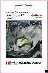 Семена капусты Бригадир F1 20шт