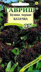 Семена Бузина черная Казачка 0,1г