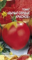 Семена томата Бычье сердце красное 0,2г