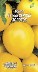Семена томата Бычье сердце золотое  0,2г