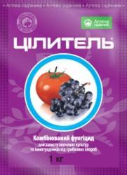 Купить фунгицид Целитель почтой оптом и в розницу с доставкой в Украине