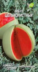 Семена Арбуза Цельнолистного
