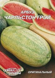 Семена арбуза Чарльстон грей 10г