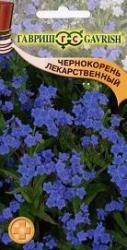 """Чернокорень лекарственный Циноглоссум ТМ """"Гавриш"""" (5шт)"""