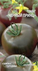 Семена томата Черный принц 0,1г