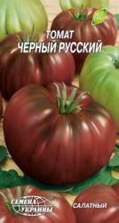 Семена томата  Черный русский 0,2г