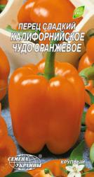 Семена перца Калифорнийское чудо оранжевое 0,25г