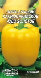 Семена перца сладкого Калифорнийское чудо золотое 3г