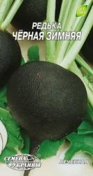 Семена редьки Черная зимняя 20г