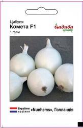 Семена лука Комета F1 1г