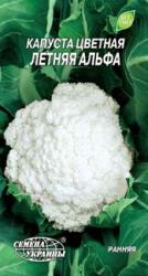 Семена капусты цветной  Летняя Альфа 0,5г